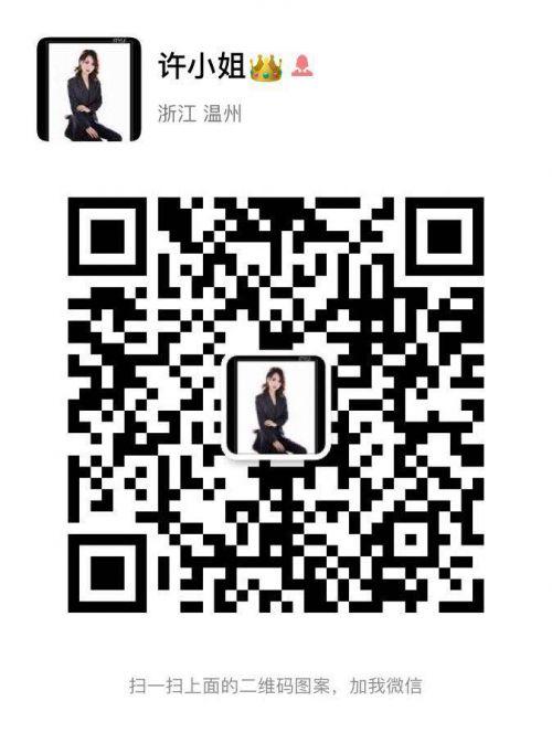 微信图片_20190702083058