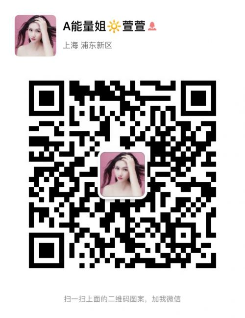 微信图片_20190704150051