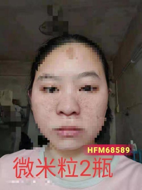 c2dbc5cf06902ec2cc7389e3f6dfe31