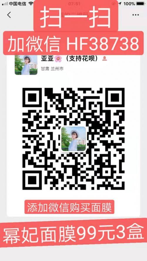 微信图片_201912021008453