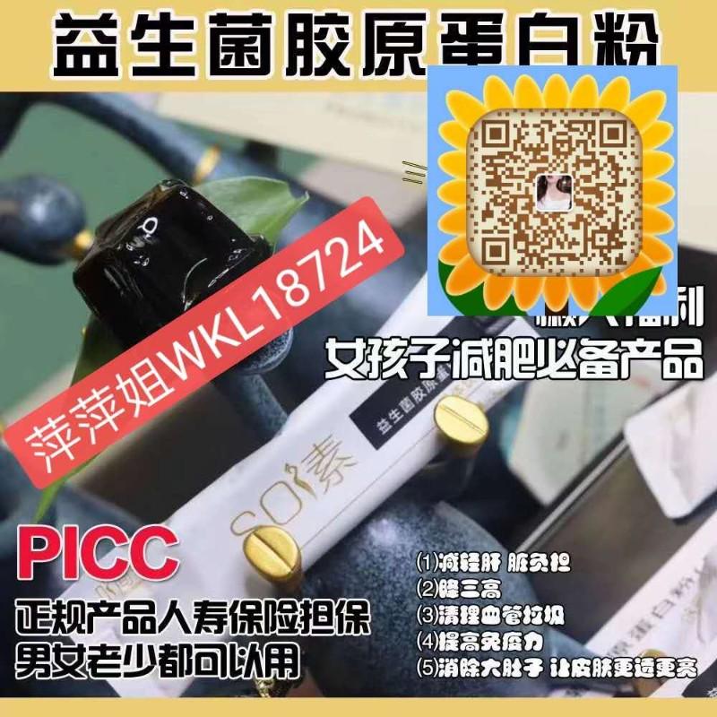 微信图片_202007130854461.jpg