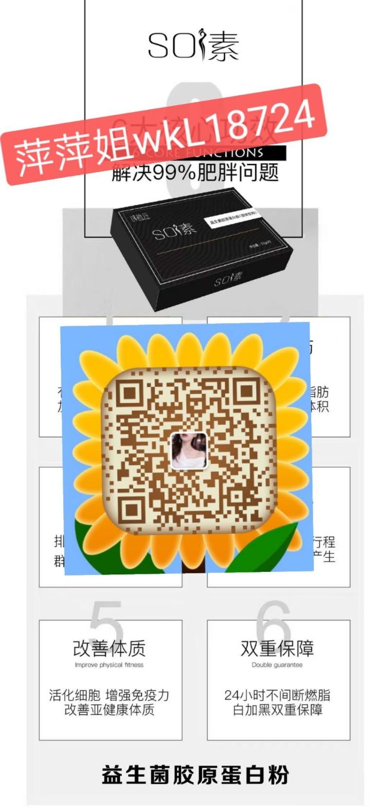 微信图片_202007130854463.jpg