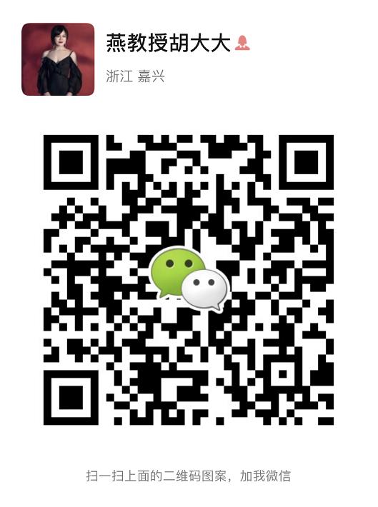 微信图片_202007141339453.png
