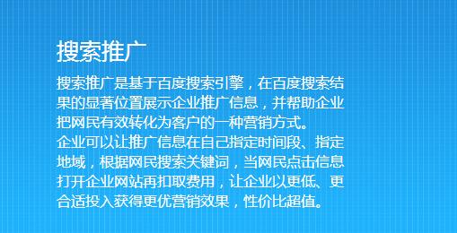 微博下拉词软件18蔚欣840一900一097妙手..