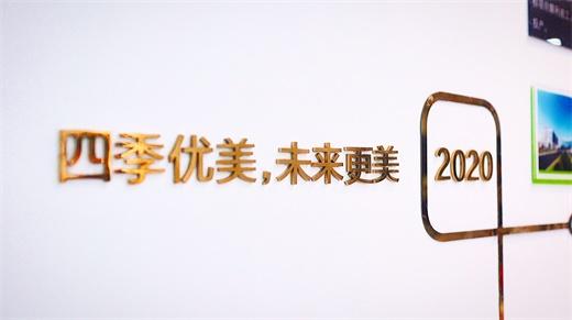 微信图片_20200908151507.jpg