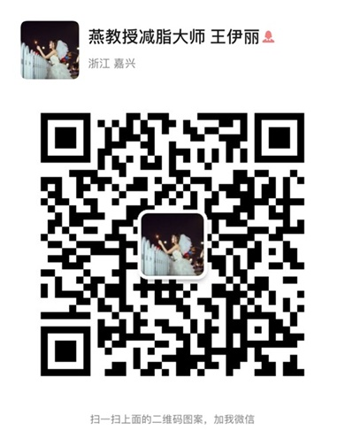 详情咨询燕教授执行董事王伊丽微信:649582225.jpg