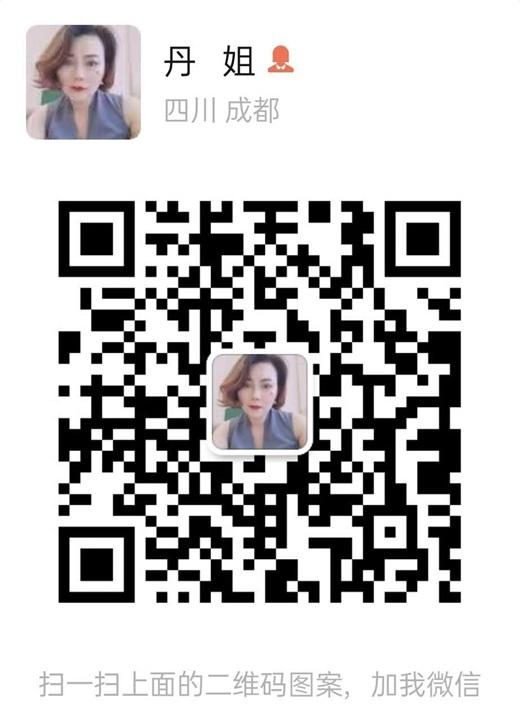 丹姐15208391020.jpg
