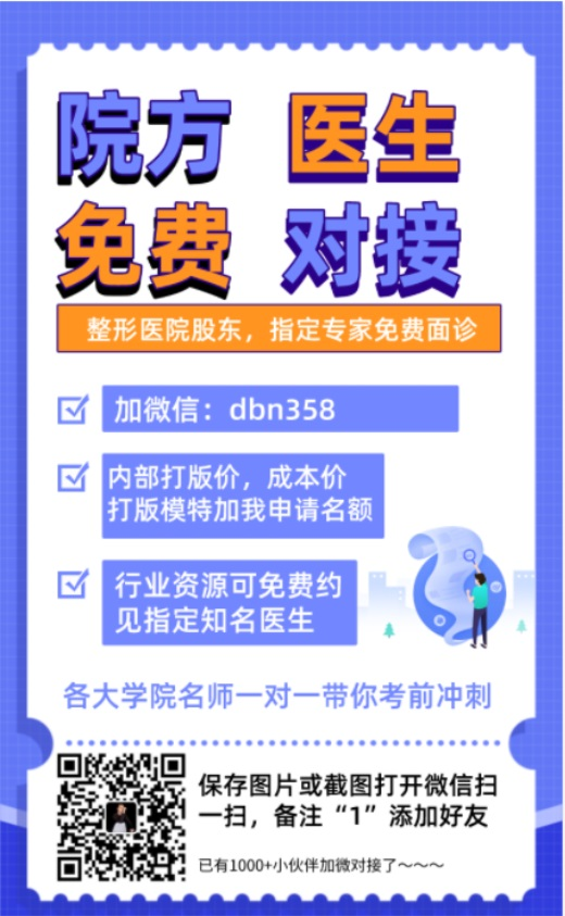 希文微dbn358.jpg