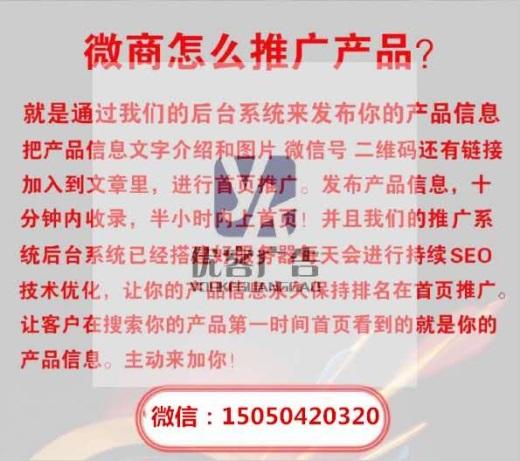 6431a5929fb09adc5088b7f8ba9a061.JPG