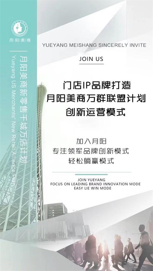 宣传图多用长图 (8).jpg