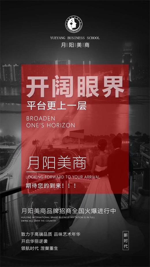 宣传图多用长图 (11).jpg