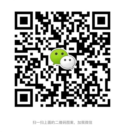 微信图片_20200914112030.jpg
