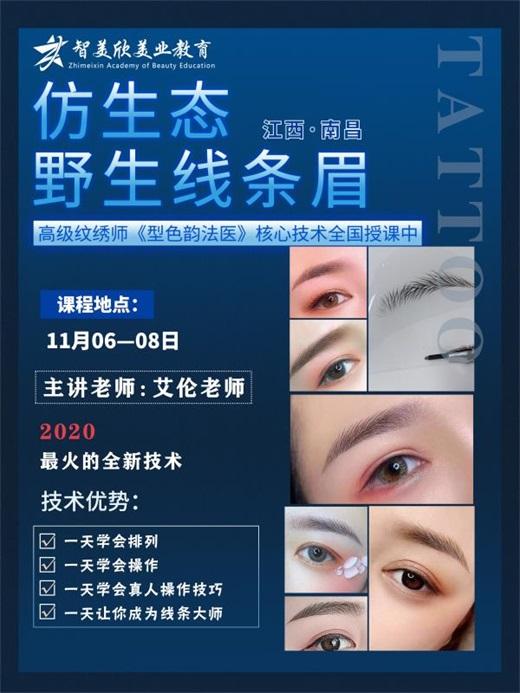 微信图片_20201007150130.jpg