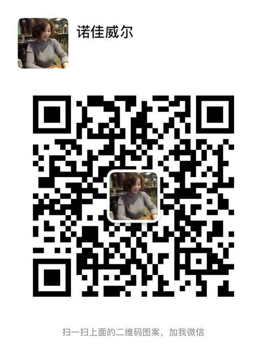 微信图片_202009081457447.jpg