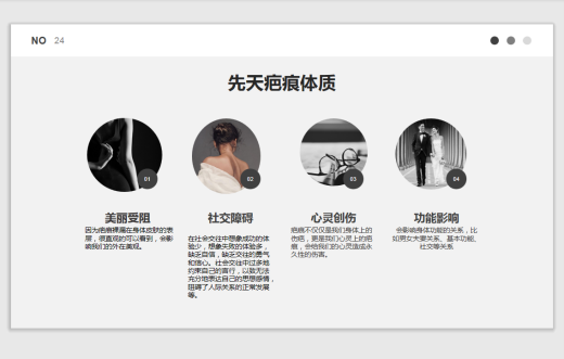 宣传图多用长图 (7).png