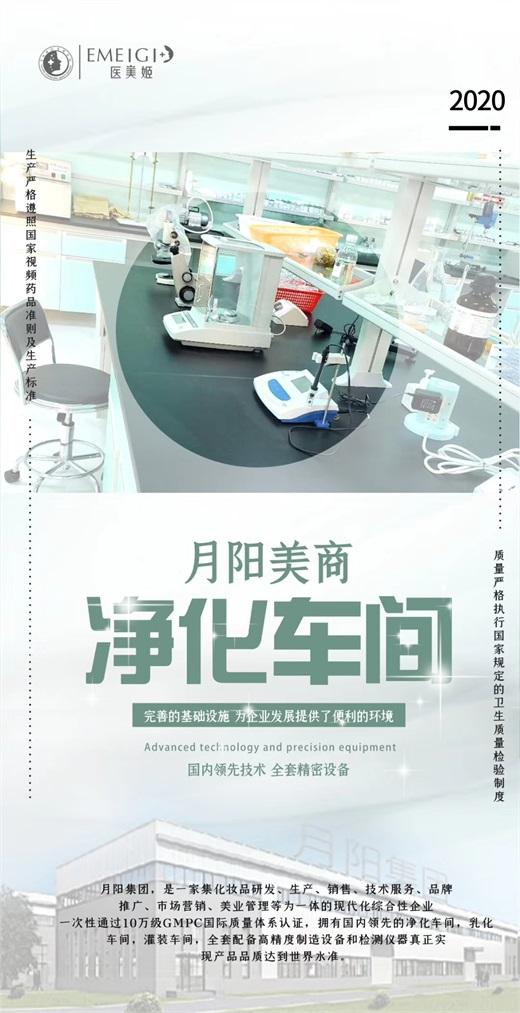 宣传图多用长图 (15).jpg