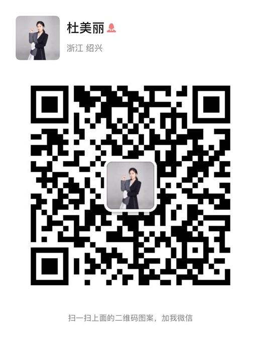 微信图片_20200624163555.jpg