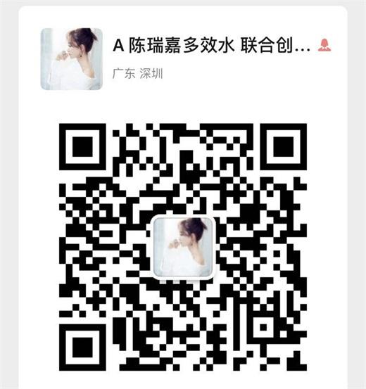 微信图片_20201022133612.jpg