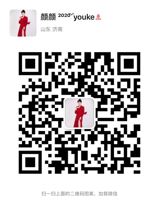 微信图片_20200916084507.jpg