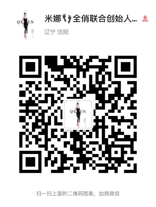 微信图片_2020111415254112.jpg