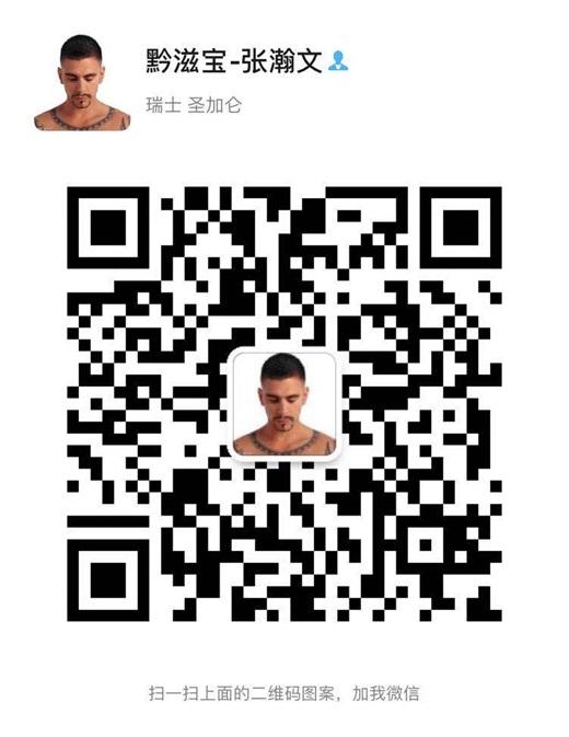 微信图片_20201027142635.jpg